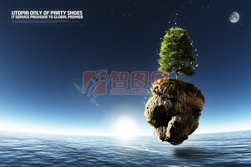 大海元素海报