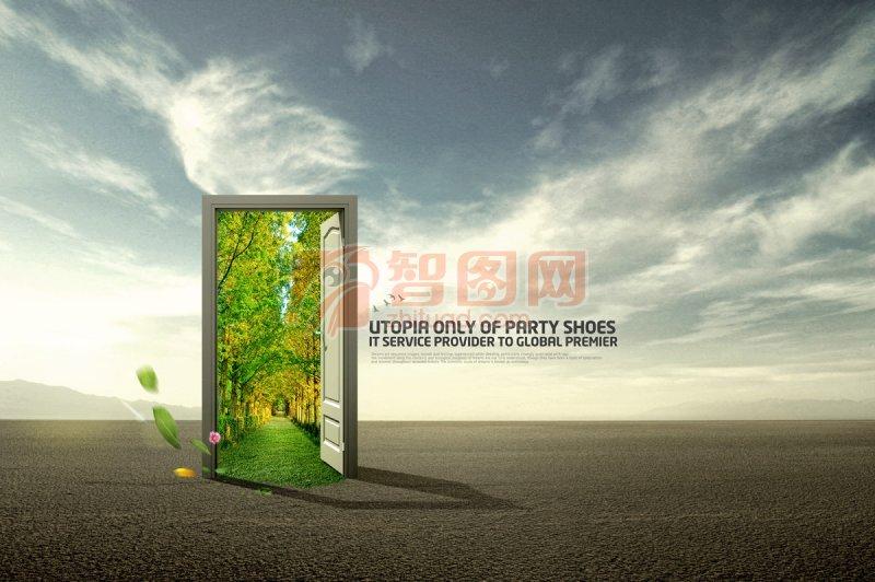 綠色門元素海報