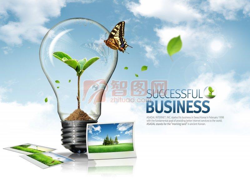 節能環保元素海報