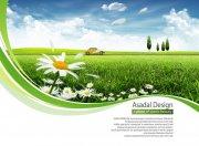 自然風景元素海報