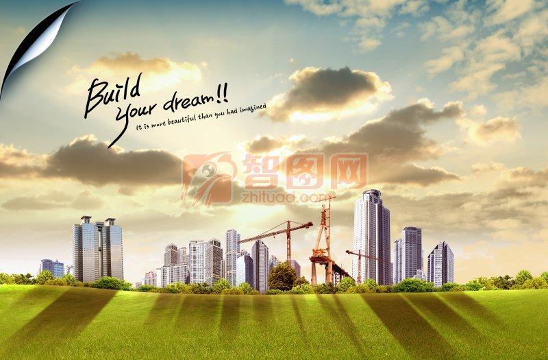 现代建筑背景海报