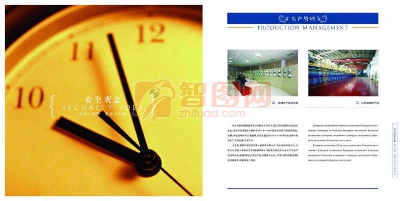 钟表元素海报