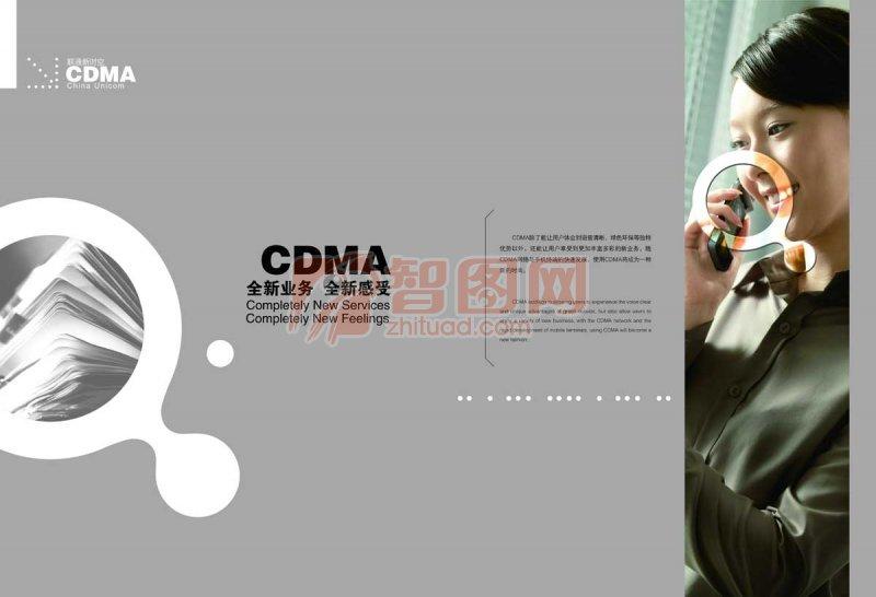 CDMA畫冊版式素材