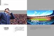 CDMA画册海报宣传