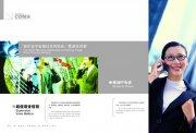 CDMA画册设计