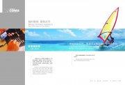 CDMA畫冊版式設計