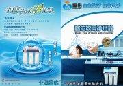 净水器系列素材