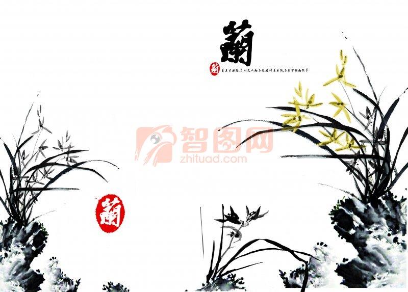 兰花系列素材