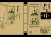 梅蘭菊系列素材