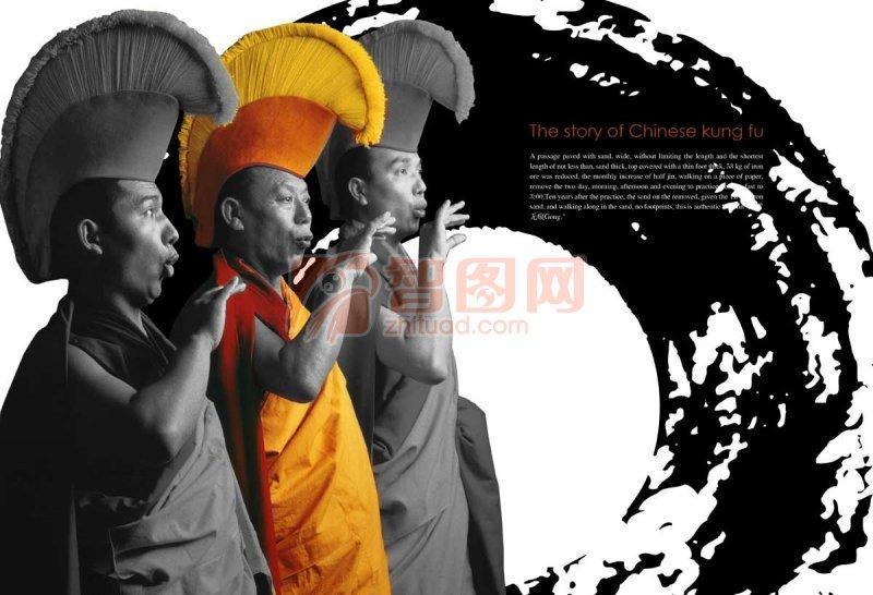 喇嘛系列素材