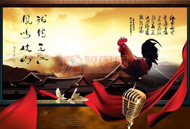 公雞系列素材