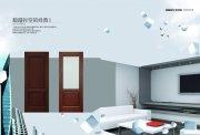 白色經典設計素材