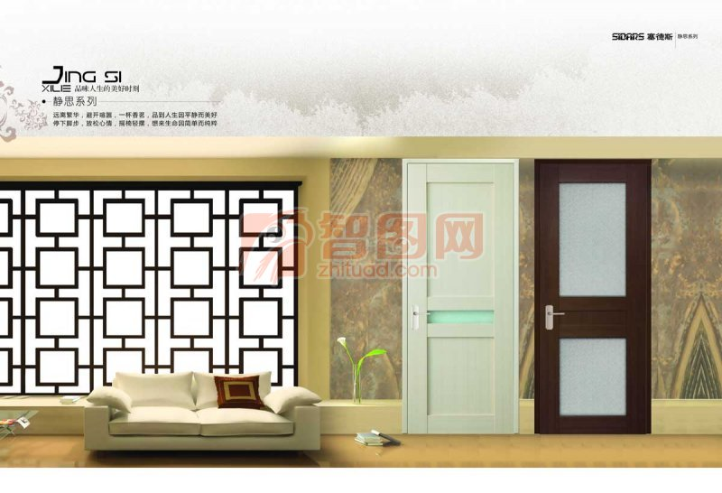 經典設計空間素材
