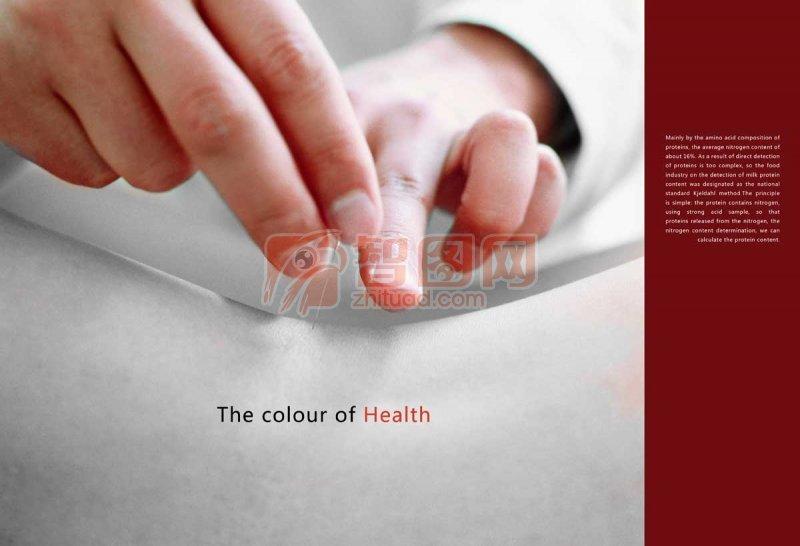 健康双手素材