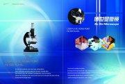 顯微鏡研究素材