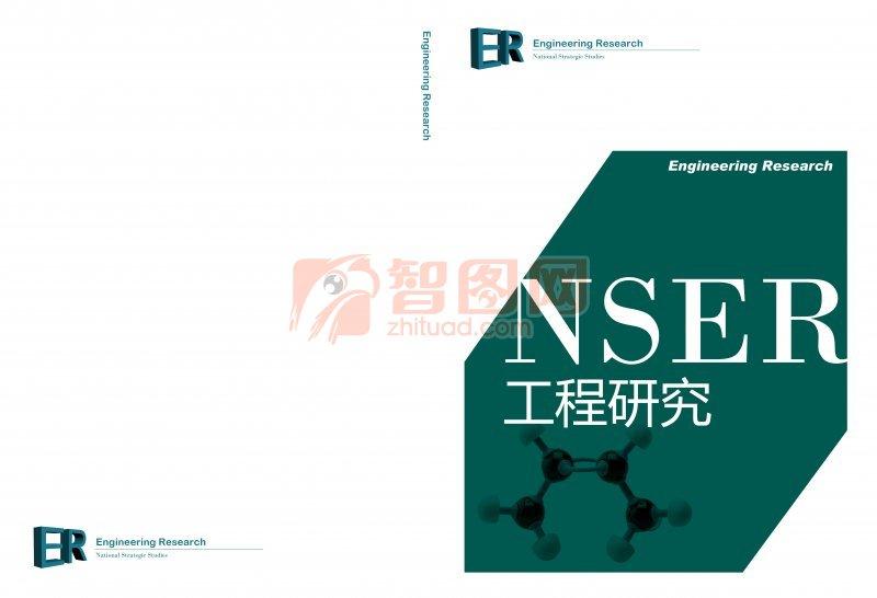 工程手册素材