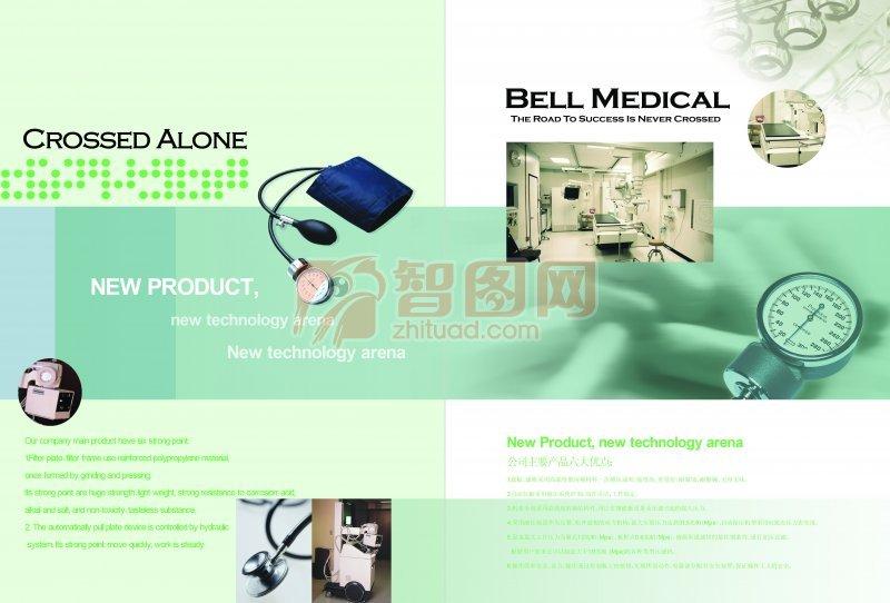 聽診器系列素材