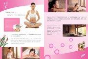 瑜伽系列素材