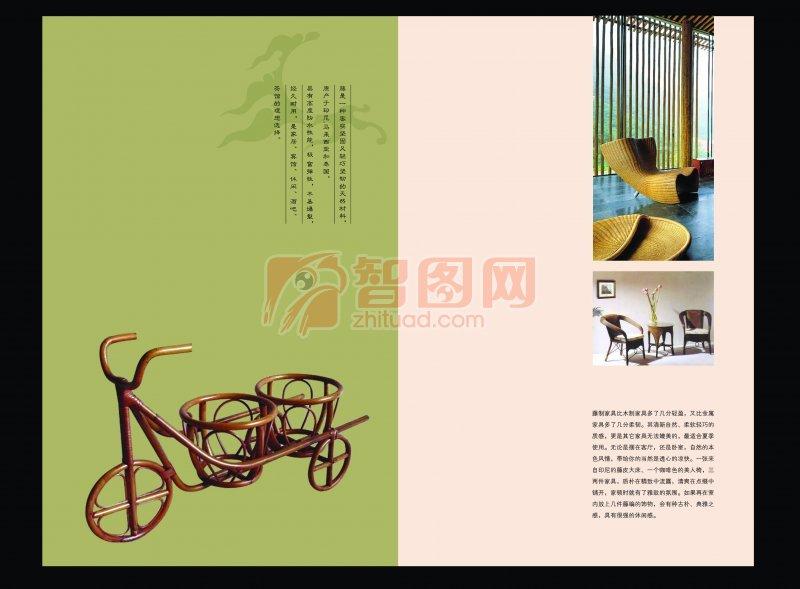 藤椅系列素材