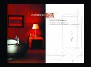 衛浴系列素材