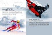 企業畫冊版式設計元素 滑雪運動