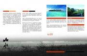 山水类画册版式