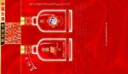 中國白酒素材