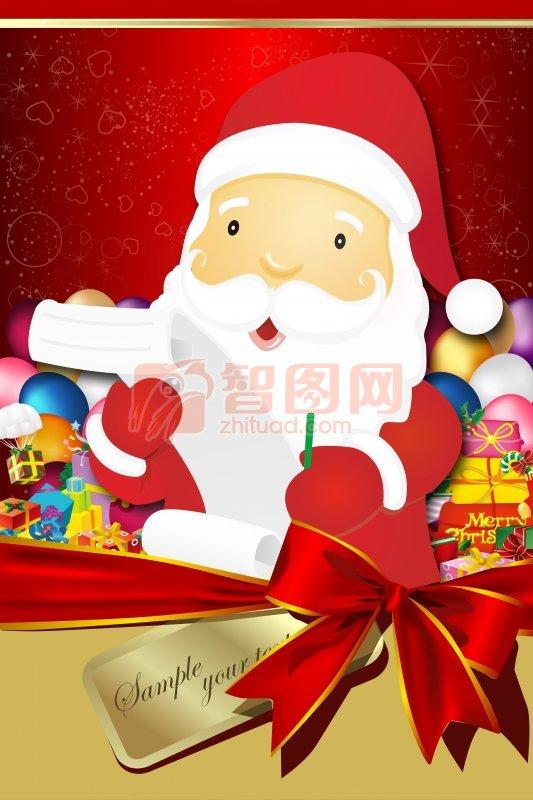 圣誕節賀卡設計
