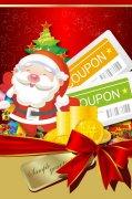 圣誕節賀卡模板