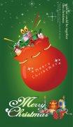圣诞大礼包海报
