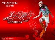 意爾康圣誕節宣傳海報