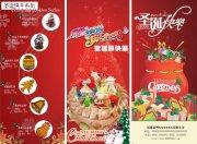 圣诞节糕点宣传折页设计