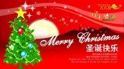 红色圣诞宣传海报
