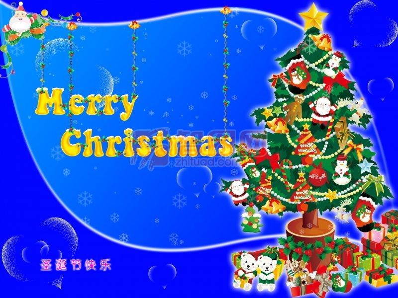 圣诞节庆祝海报 圣诞快乐 PPT设计模板