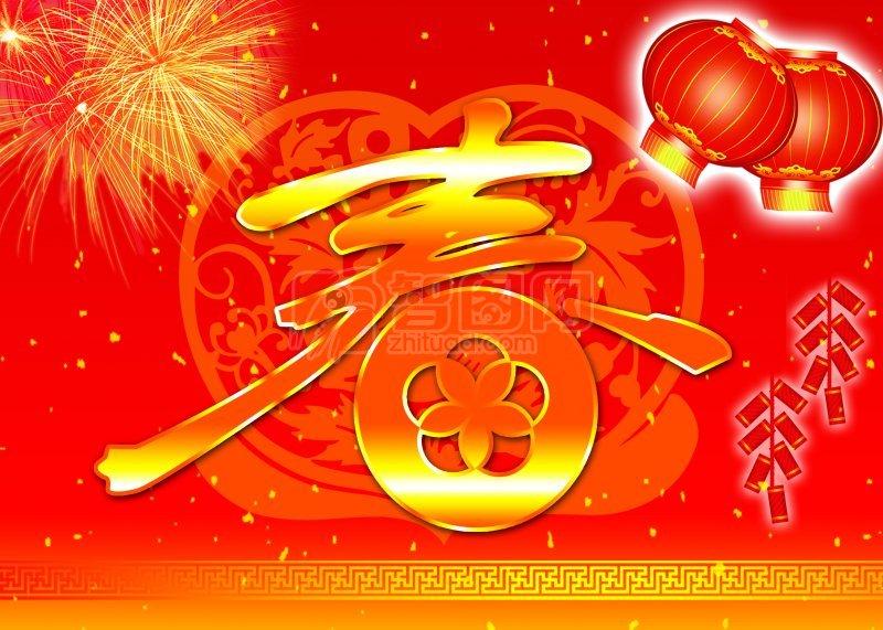 新春喜慶海報設計