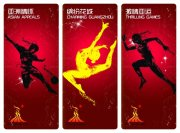 红色背景广州亚运会素材