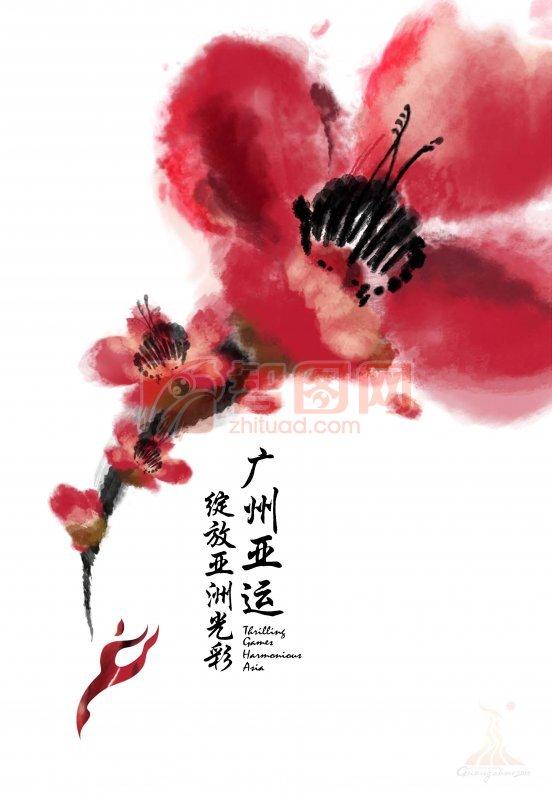 紅色花朵素材