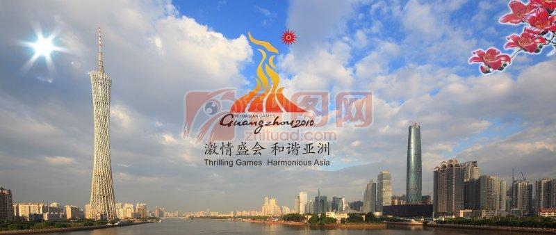 关键词: 说明:-白色云朵素材海报 上一张图片:   黄色背景广州亚运会