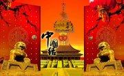 周年慶中國風海報