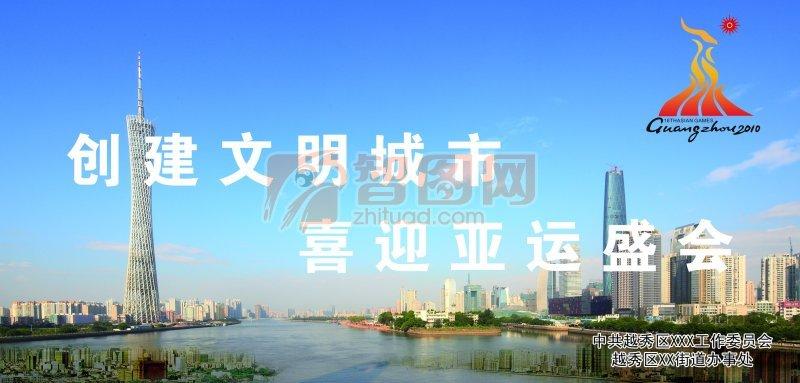 蓝色天空背景海报