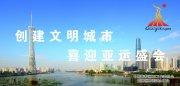 藍色天空背景海報