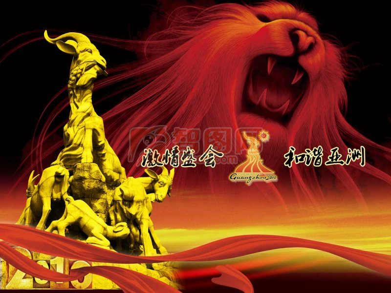 红丝带元素海报