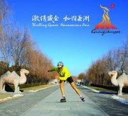 广州亚运会logo元素
