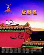 广州亚运会素材