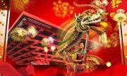 中国馆 红色幕幔腾舞龙队伍