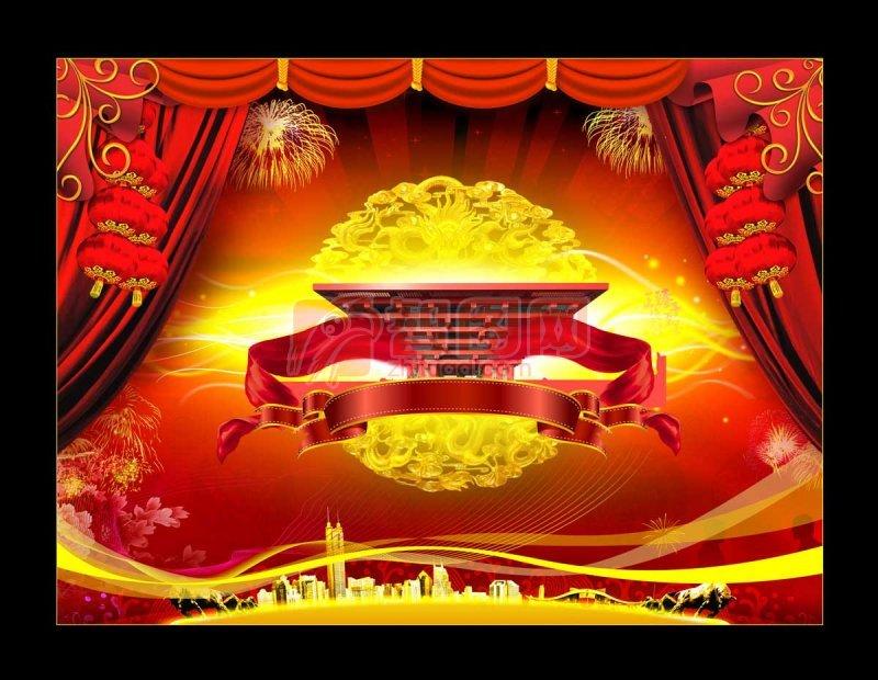 上海世博慶典