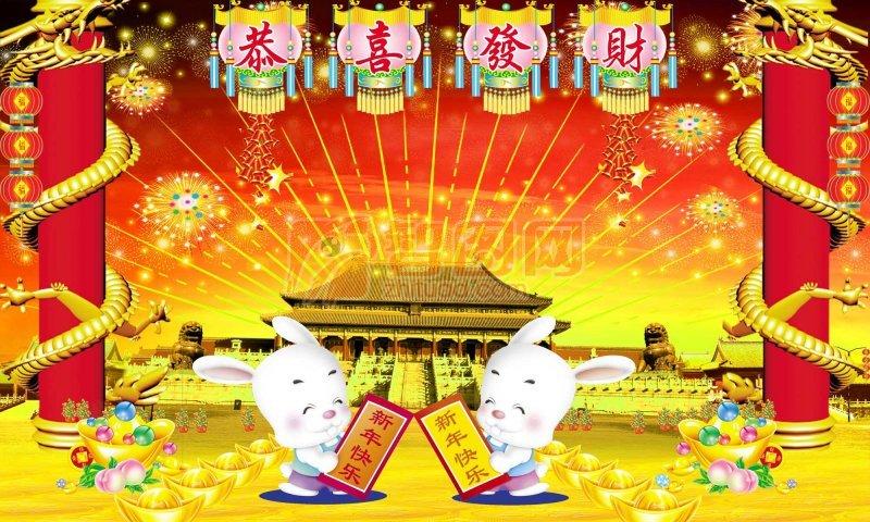 双龙盘柱 双龙盘旋 天安门城楼 五彩烟花 黄色背景 中国红黄色线条