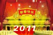 闪烁星光中国红背景 新春设计素材