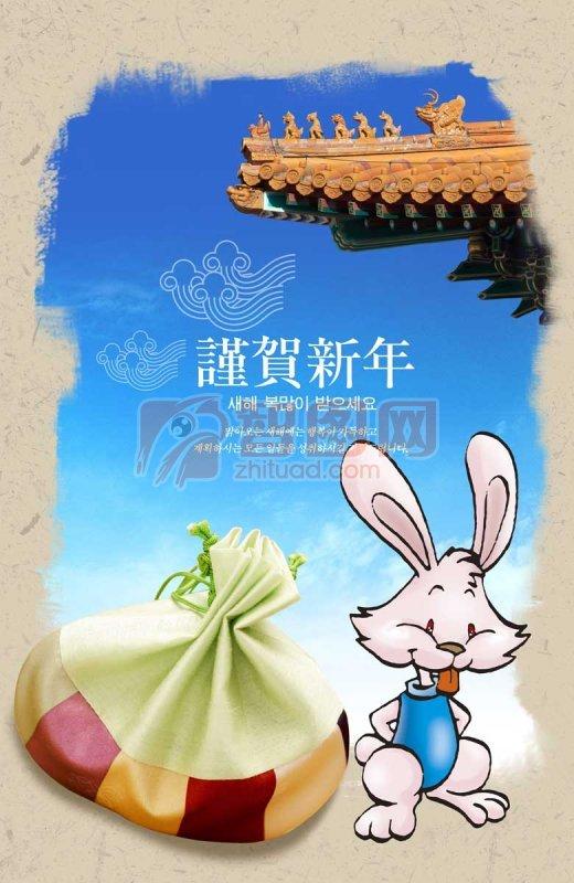 新年賀卡 兔子賀卡