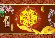 中国红祥云背景 兔字剪纸素材